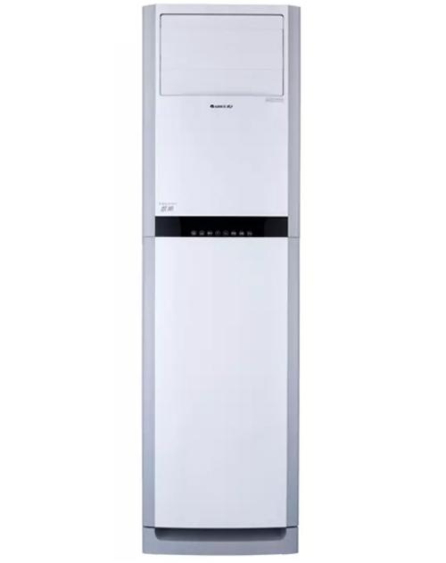 Gree/格力 KFR-72LW/(72591)FNhAa-A3 悦雅3P变频冷暖柜式空调