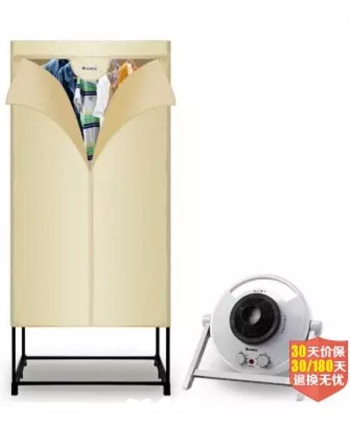 格力干衣机暖风机家用烘干机快热烘衣柜NFA-12-WG带衣柜取暖除菌